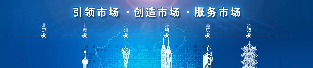 引领市场 上海塞隆电子设备有限公司