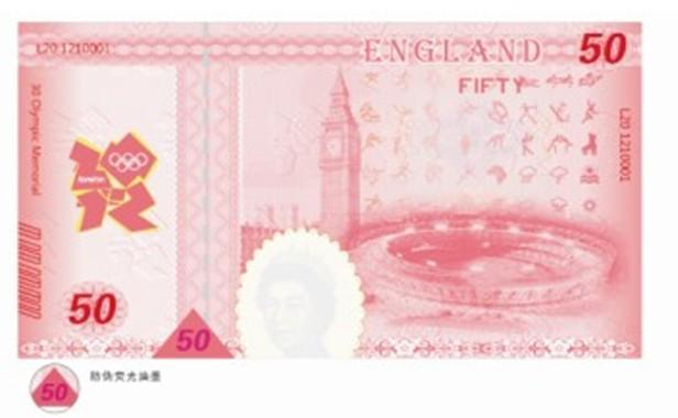 供应2012伦敦奥运测试钞