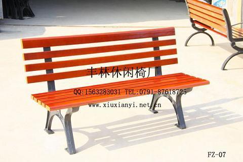 南昌丰林户外休闲椅厂