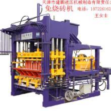 供应半自动免烧砖机最新价格批发