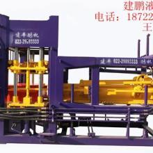 供应多功能水泥花砖制砖机械,花砖制砖机械参数说明