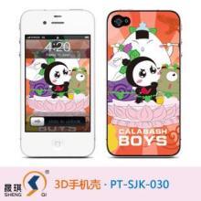 供应手机壳Qwiphone4手机套iphone4手机套定制ip批发