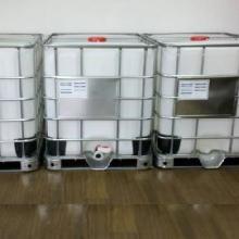 供应鹰潭吨桶IBC集装桶18701985459