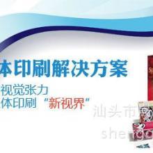 广州3d制版 广州3d制版 3d印刷