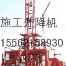 供应盐城施工电梯塔吊