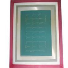 供应青浦精密网版方管铝框铸框焦铸压铸厂丝印溶剂13585946617批发