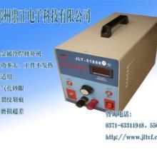 供应修铜冷焊机图片