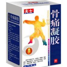 供应【健康5季】个人保健护理品骨痛凝胶用于风湿关节炎效果好批发