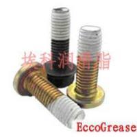 供应高温黄油ECCO/埃科HB230