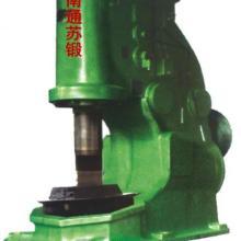 供应C41-1000C空气锤
