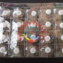供应金属钮扣袋
