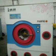 供应全新干洗机,干洗店设备,干洗机价格,三河洁神