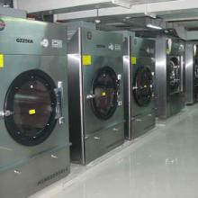 供应XQG20FD全钢全自动水洗机,三河洁神洗涤设备有限公司