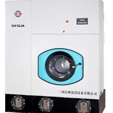 供应赣州工业洗涤设备,工业洗涤设备专业生产商,三河洁神洗涤设备