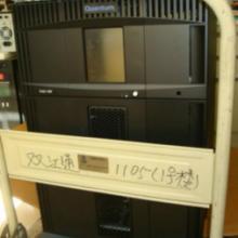 供应特价Quantumi500磁带库