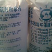 供应2元1斤丙纶专用胶粉技术