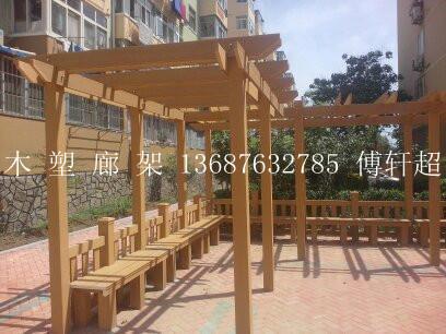 供应青岛沧口木塑廊架工程联系方式-最优质的木塑廊架供货商