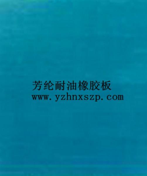 供应安徽芳纶橡胶板定制