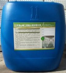 供应混凝土密封固化剂价格图片