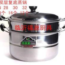供应蒸锅,不锈钢蒸锅,临沂不锈钢蒸锅,临沂不锈钢蒸锅批发