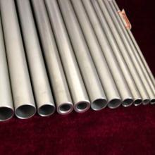 天津高温合金管厂家生产供应批发销售价格批发