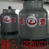 供应上海玻璃钢冷却塔