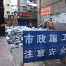 供应成都锦江区疏通厕所管道批发