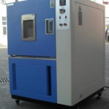 供应高低温箱,永康高低高试验箱供应,湖州高低温试验机价格