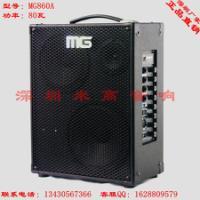 供应米高音箱MG860A户外充电音箱