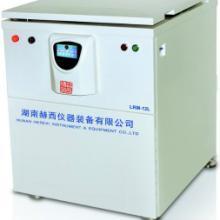 供应LRM-12L超大容量冷冻离心机