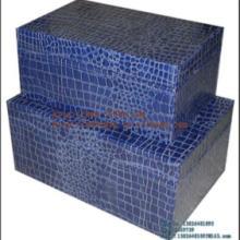 供应大号储物盒,多功能储物盒,有盖储物盒,整理储物盒图片