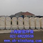 浙江移动厕所租赁公司图片