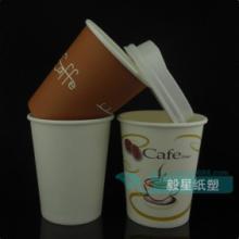 供应海口纸杯批发商/南宁咖啡杯生产商图片