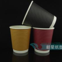 供应河北奶茶杯批发商/安徽咖啡杯生产批发