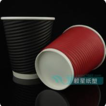 供应深圳瓦楞杯/成都咖啡杯/云南奶茶杯/批发