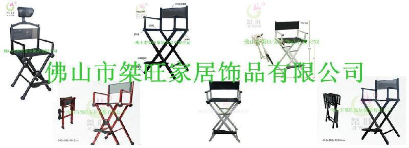 影视广告化妆_化妆品图片设计风云图影视胶片广告设计风