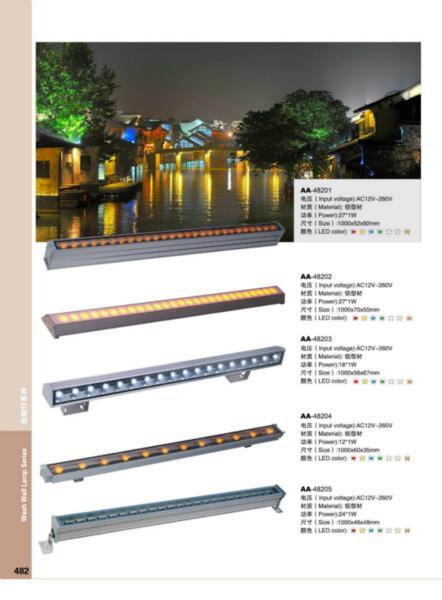 供应LED洗墙灯系列   厂家订购
