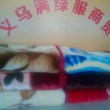 满绿服厂家直销珊瑚绒毛毯儿童毛毯不倒绒毛毯双层不倒绒儿童睡毯批发
