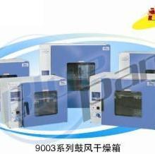 供应兰州上海一恒鼓风干燥箱-甘肃一恒鼓风干燥箱经销商 低温培养箱批发