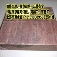 供应红铁木板材、红铁木防腐木、正宗红铁木、红铁木最新报价
