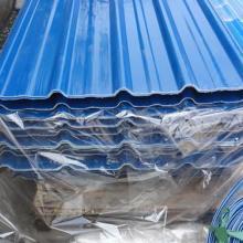 供应东城阳光板FRP采光瓦PVC波浪瓦图片