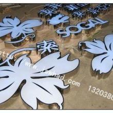 供应郑州灯箱广告字发光字雕刻吸塑字图片
