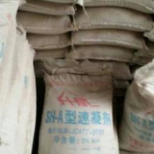 供应湖南混凝土外加剂是煤矿隧道专用产品  凝结时间快 粘度大 回弹率小……