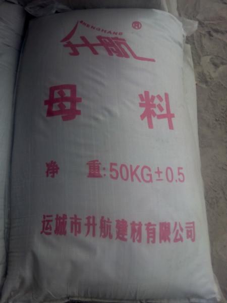 速凝剂母料湖北速凝剂母料  质量保证 价格优惠  供货及时  免寄样品  提供技术