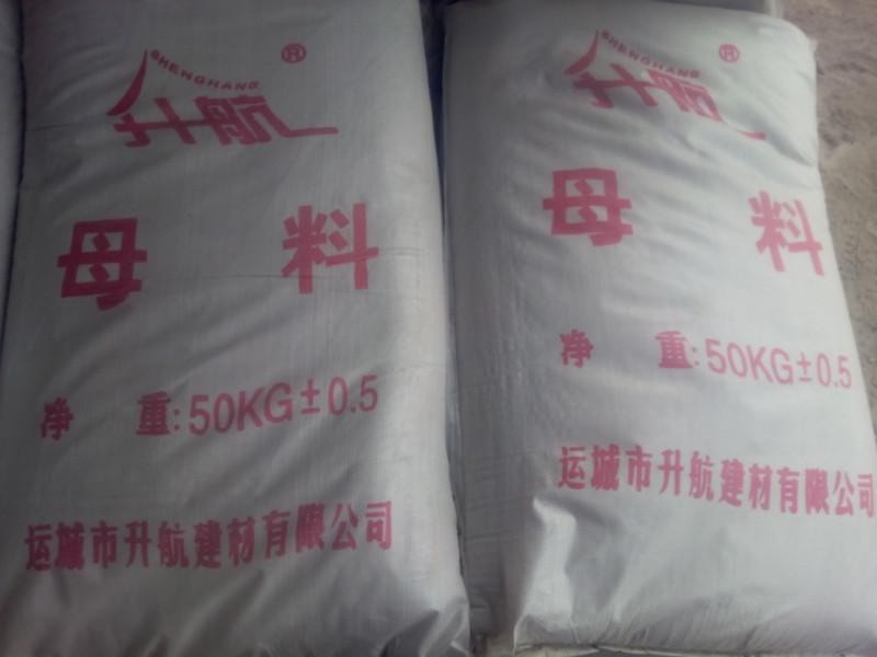 北京速凝剂销售