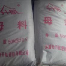 速凝剂母料  _北京速凝剂价格  _ 速凝剂母料厂家 _高品质速凝剂供应商图片