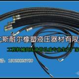 供应高压胶管接头密封圈等配件(图)工程机械专用