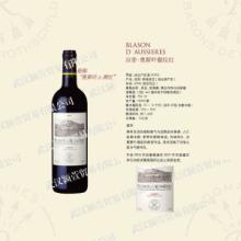 供应原装进口拉菲葡萄酒外国红酒