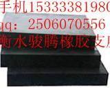 供应开封橡胶支座检测频率及内容
