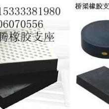 供应焦作橡胶支座安装细则图片